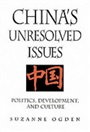 China's Unresolved Issues