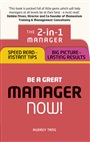Be a Great Manager ? Now!