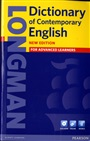 Longman Dictionary of Contemporary English 5th Edition New Edition