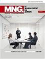 MNG. Le management en action  3e éd.